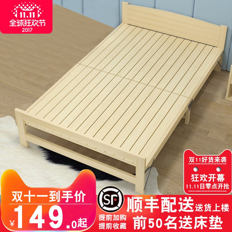 Folding bed, double bed, solid wood bed, 1.5 meters single bed, adult simple board, 1.2 meter lunch bed, home