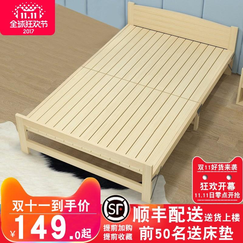 Faltbare doppelbett Bett 1,5 Meter single Kleines Bett erwachsene einfache bretter 1,2 Meter ein Bett zu hause