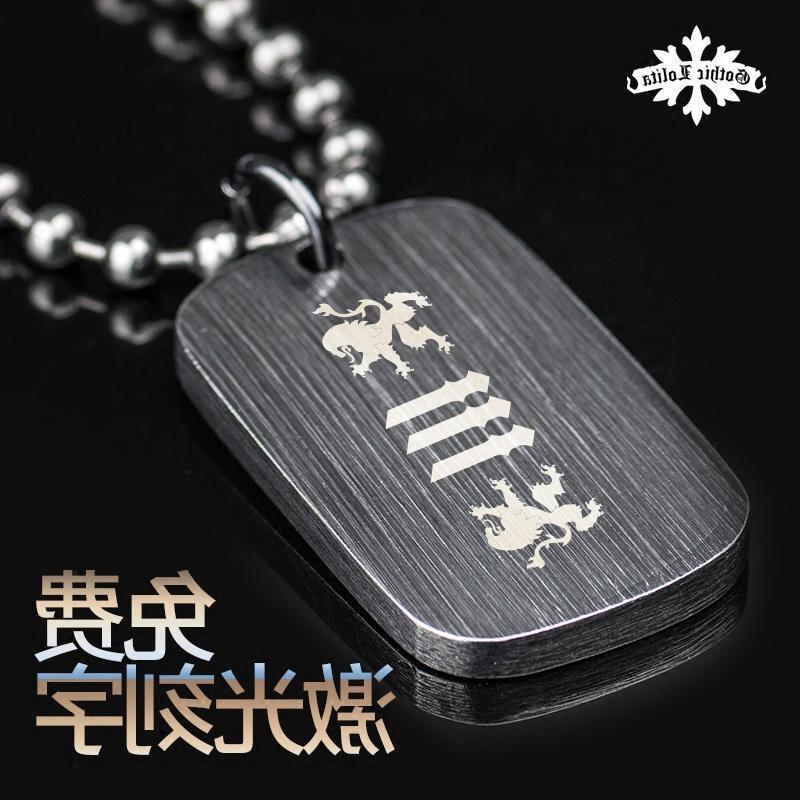 Harajuku negro ejército collar DIY personalizado de los hombres de identidad y marca de collar de titanio puede ser de letras
