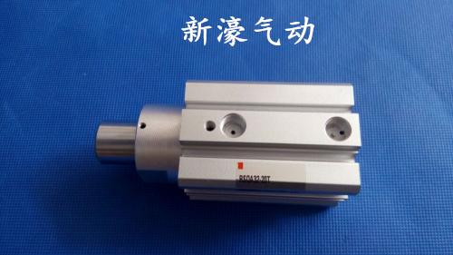 NeUe Original RSQA50-20B/20BK/20BR/20BL/20BB/20BD sperrschicht - zylinder SMC