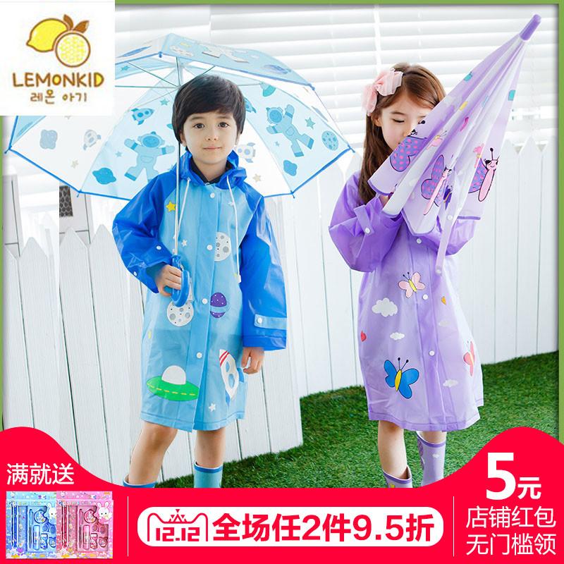 韩国新款儿童雨伞男女童卡通折叠伞宝宝两用伞小孩可爱学生长柄伞