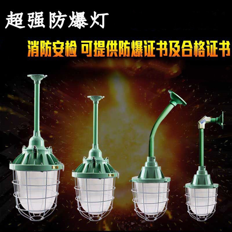 Led explosion proof industrial and mining lights 200W factory chandelier workshop workshop warehouse bright lights 1 ceiling lights