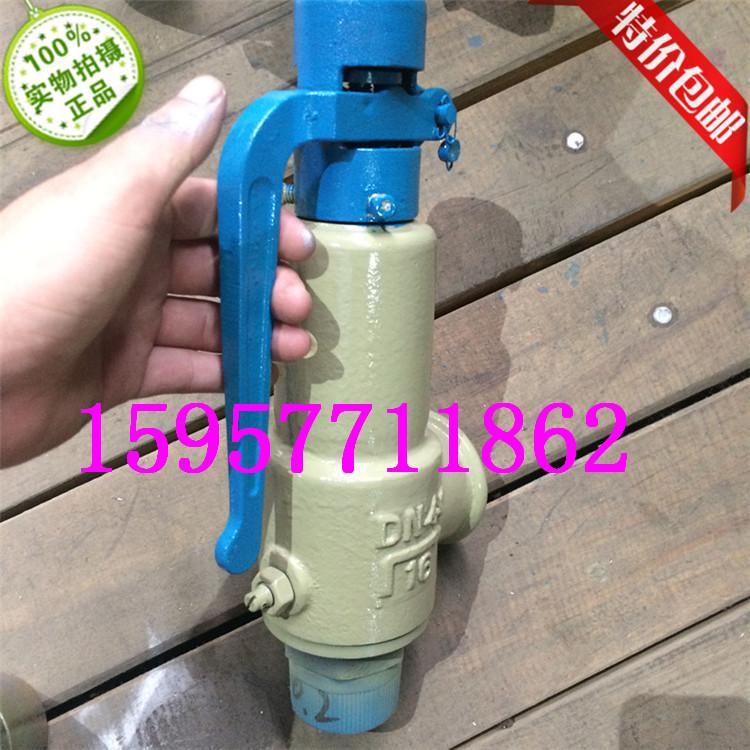 - A28Y-10/16 din primăvara deschide supapa de apă - aer cu abur