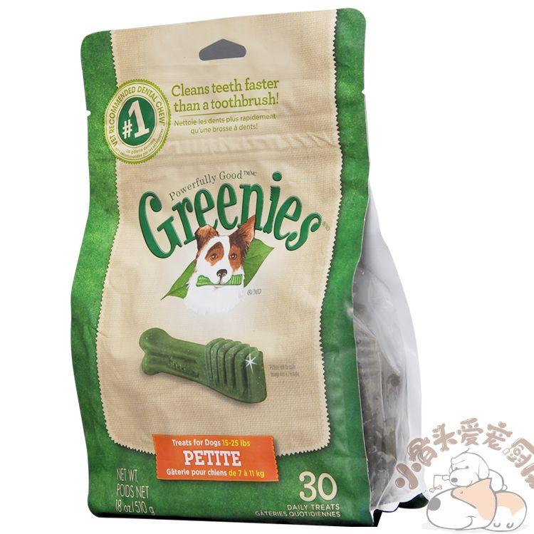 gröna små hund tuggar bara ben molar ben saburra snacks rengöring bar 30 ampuller