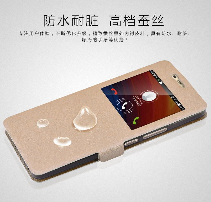 Jin m5plus mobile phone shell gn8001 flip holster m5pius protective sleeve puls fall proof shell