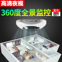 Wireless camera WiFi home 1080p infrared night vision mobile monitoring 360 degree panoramic monitor