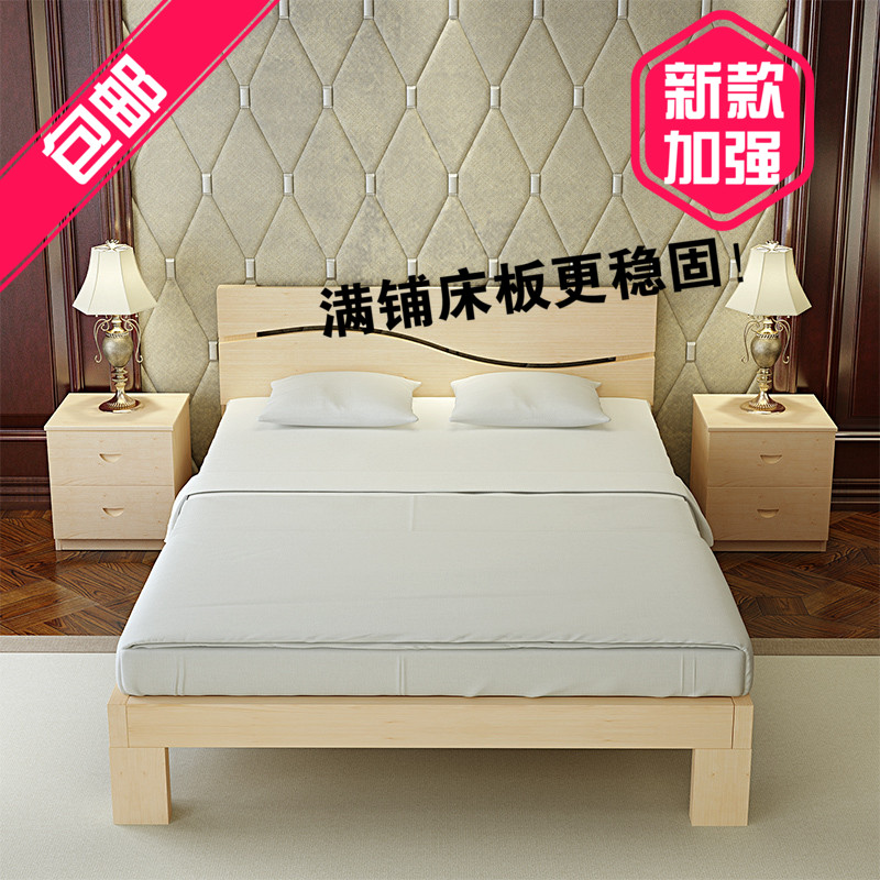2017 Jiangsu province economy type double tatami bed children simple single bed logs provide installation of solid wood bed