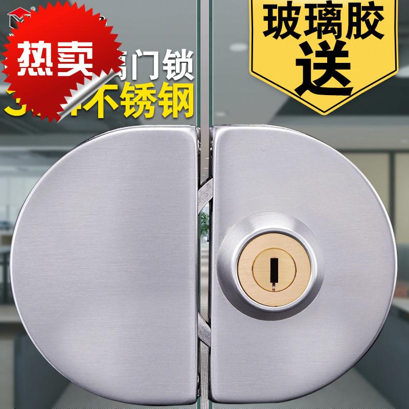 glas, lås dörren utan att öppna kontor 304 enda dubbla härdat glas - lås -