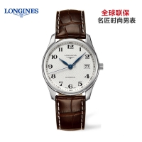 Longines's L2.628.4.78.3 Longines/ master mechanical watches Swiss men leather strap watch