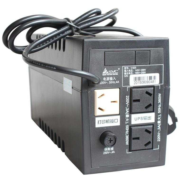, , online - shopping, geschäfte, SVCUPS unterbrechungsfreie stromversorgung V625 z 360 watt PC backup - Macht blitzschutz einzelne computer 15 minuten.