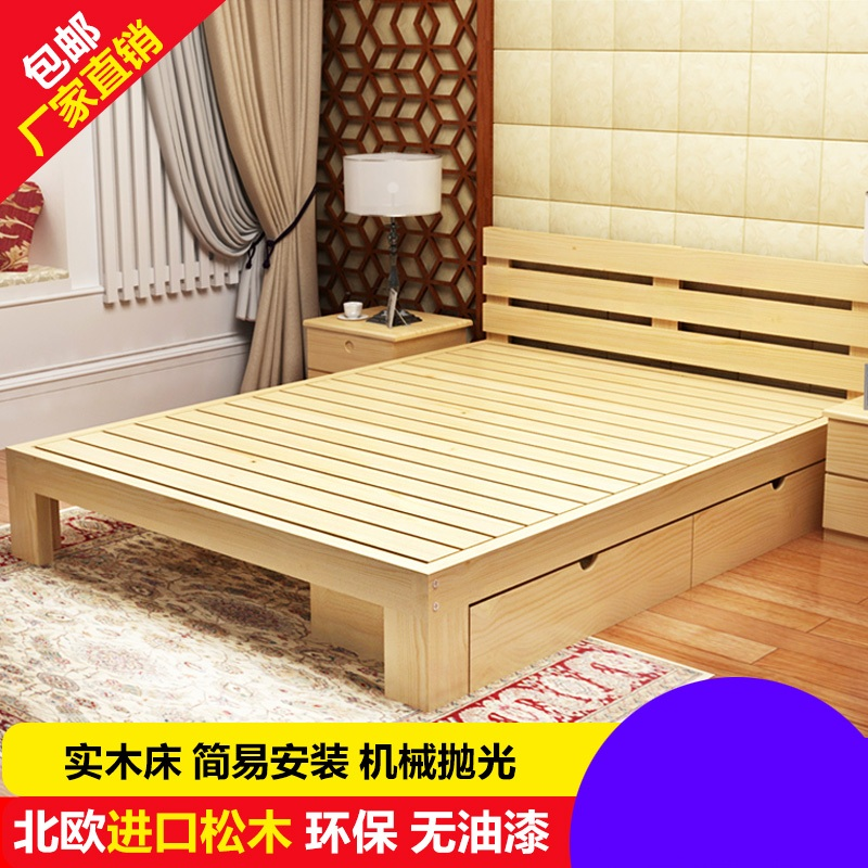 A simple wooden bed single bed tatami 1.5 meters 1.8 meters children economic double bed modern minimalist pine