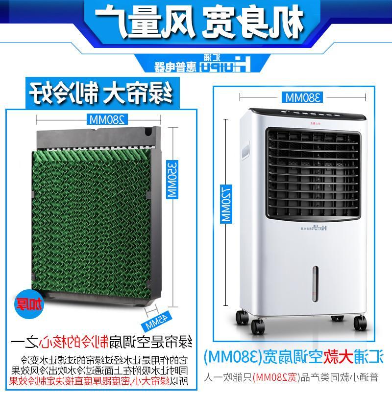Huipu klimaanlage, Ventilator, klimaanlage und kühlschrank MIT doppeltem verwendungszweck mobile lüfter ALS fan der Kleine klimaanlage