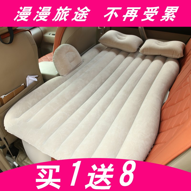 Car travel car driving inflatable bed bed mattress bed car rear shock SUV universal inflatable bed