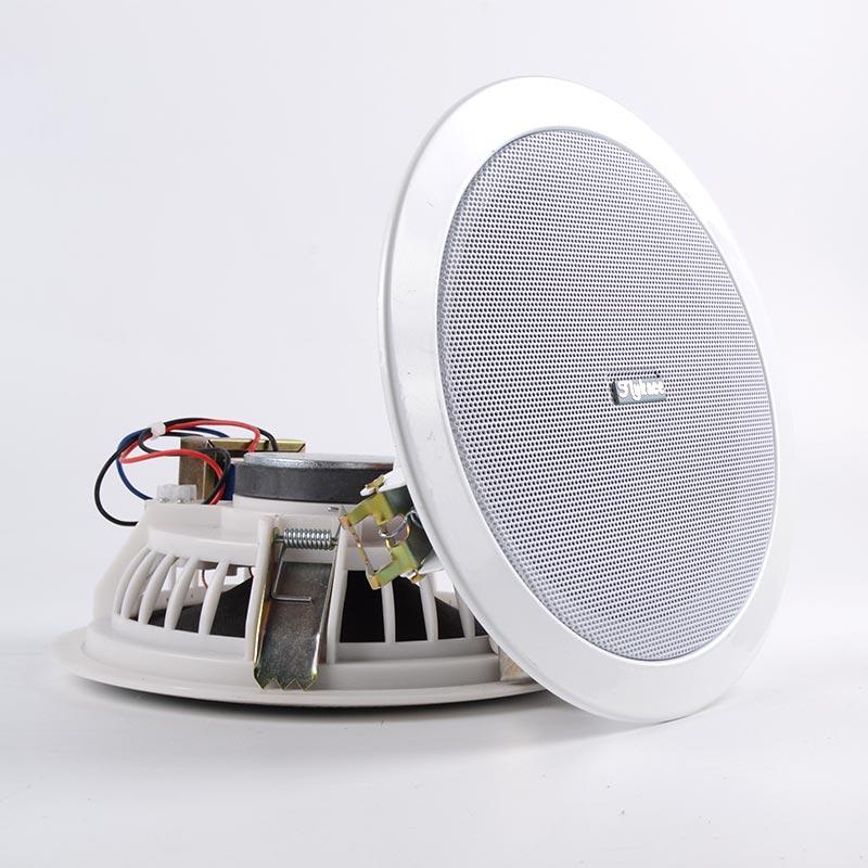 CLS-515 потолок рог костюм оспа аудио - магазин фоновая музыка системы потолок оратор