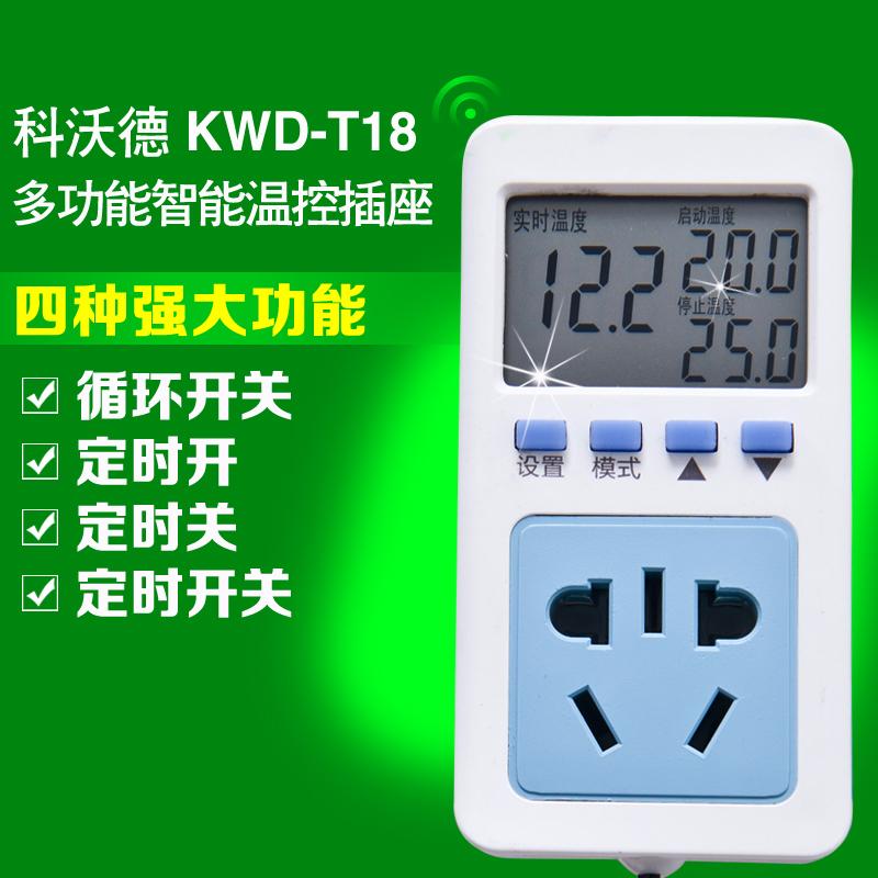 Presa digitale di controllo Elettronico della Micro - Computer intelligente termostato temperatura Costante la temperatura di passaggio di acquacoltura e di controllo