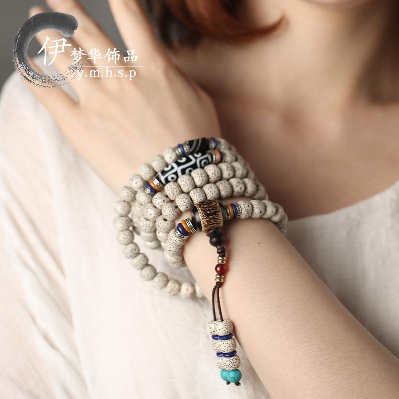 Yi Menghua Bodhi sub 108 A+ Gaomigan along the white mill beads bracelets bracelets and necklaces