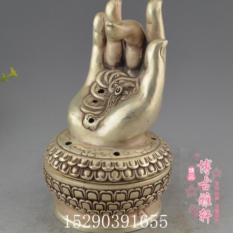 純銅黃銅鍍銀白銅擺件仿古古玩收藏精品 佛手香爐盤熏爐可以使用