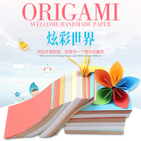 The rose colored origami origami handmade paper red square color laminated heart heart-shaped Origami