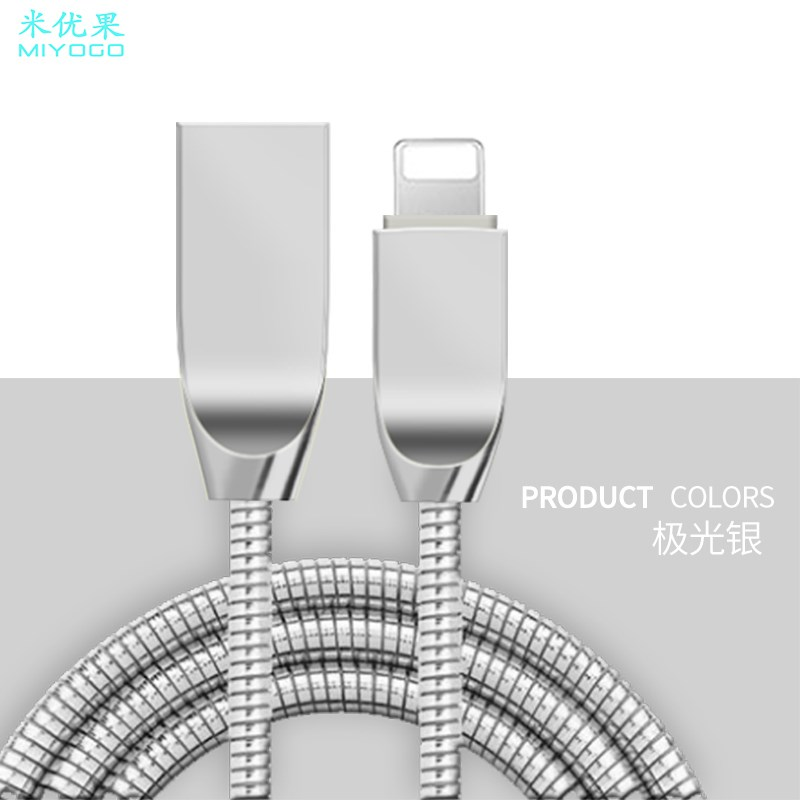 Apple single head 6s5s fast charging zinc alloy line charging line, apple 6plus7plus mobile phone iPad universal