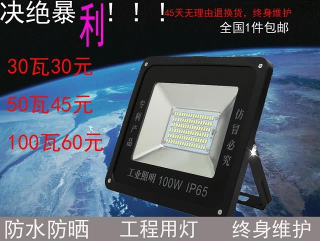 Coupons minus the explosion proof led plant engineering workshop warehouse garage landscape lighting lamp light