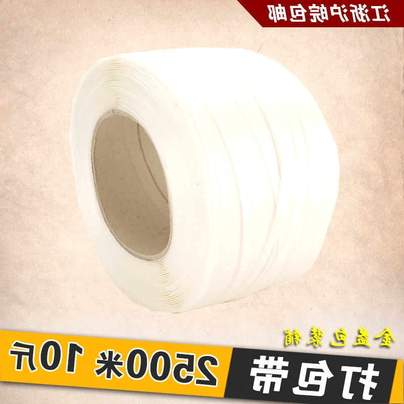 With the bundle packing belt bag mail long PP plastic packing belt white transparent half automaton with hot pack