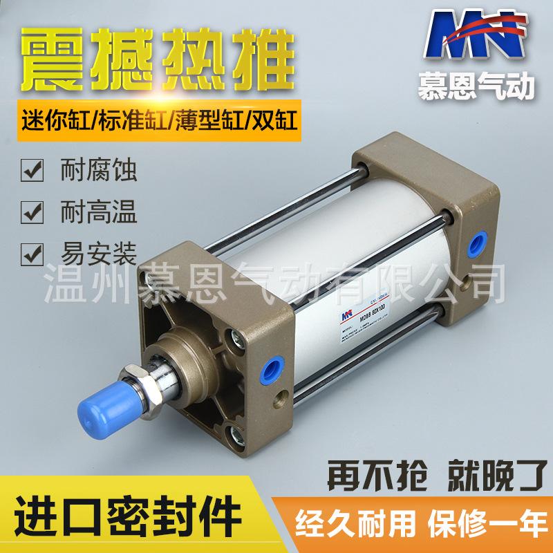 en rod, dvojno delovanje 慕恩 cax tipa MDBB80X100 pnevmatski valj standard ponovno kvadratni blok