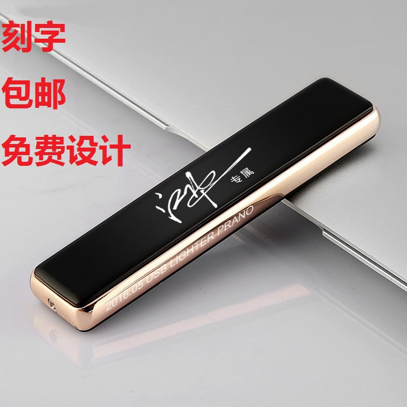 The man charged lighter thin windproof customized lettering sent her creative personality lighter