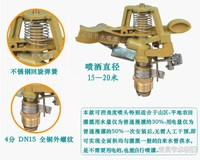 Rocking sprinkler sprinkler cooling dust control angle of highway leading automatic rotary spray head lawn and garden watering device