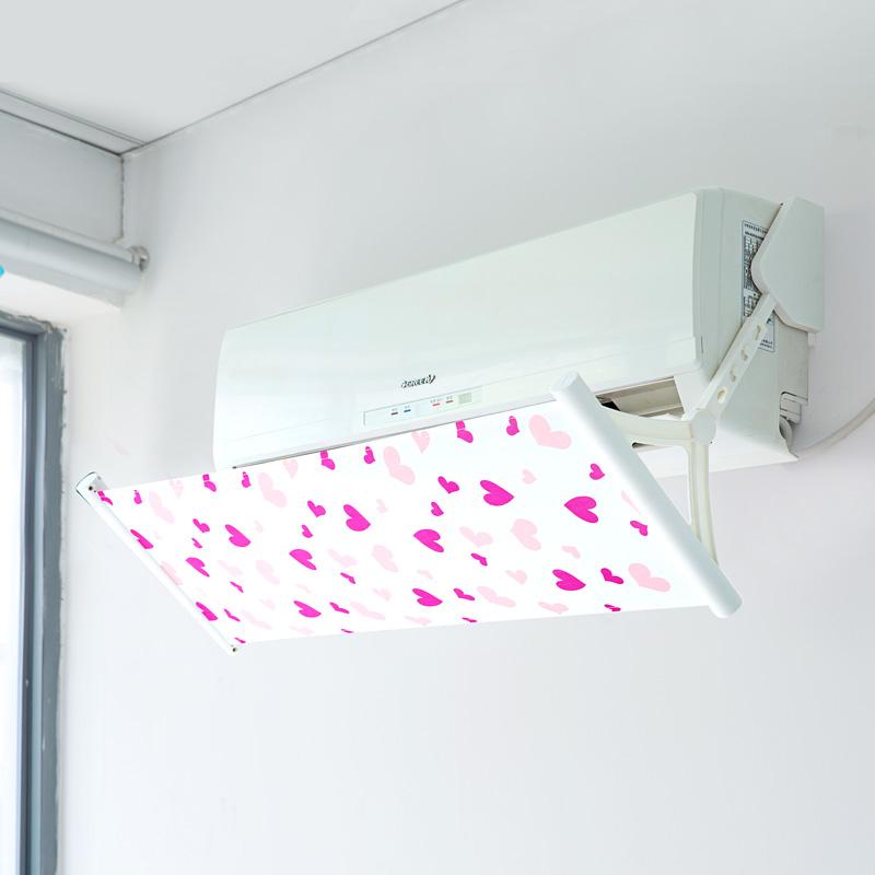 - voorruit anti - de rechte die de voorruit verwarming, airconditioning onderdelen op de deflector. In de buis.