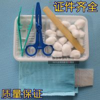 Disposable oral care bag / bag / oral medical oral oral care package package inspection