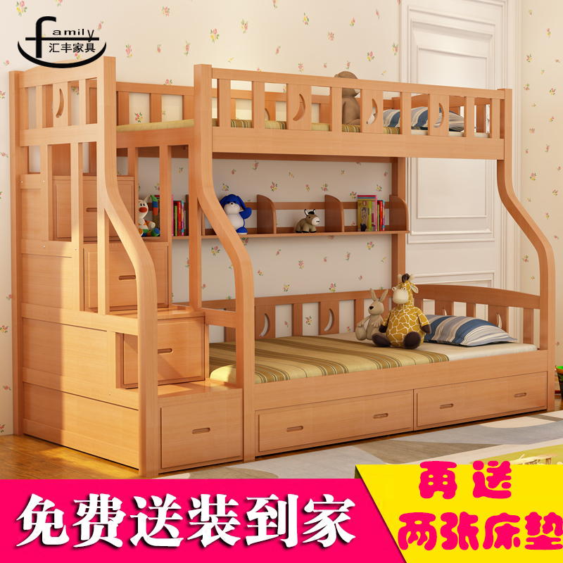 All solid wood high and low bed double bed, adult mother child elevated bed, children bed, beech mother and child bed, upper and lower berth children bed