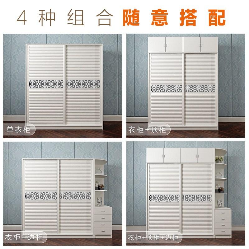 L'ensemble de l'économie de bois de type armoire armoire simple assemblage simple chambre moderne des enfants porte coulissante de l'armoire
