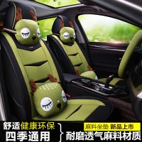 The automobile seat cushion for all four seasons general summer special car seat seat cushion linen female cartoon cute