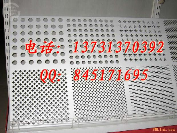 Galvanized punching plate stainless steel punching mesh plate punching plate zero shear block according to requirements