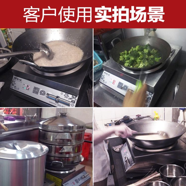 Commercial electromagnetic oven 5000W concave electric cooker, high power induction cooker, 5kW electromagnetic stove, restaurant, stove