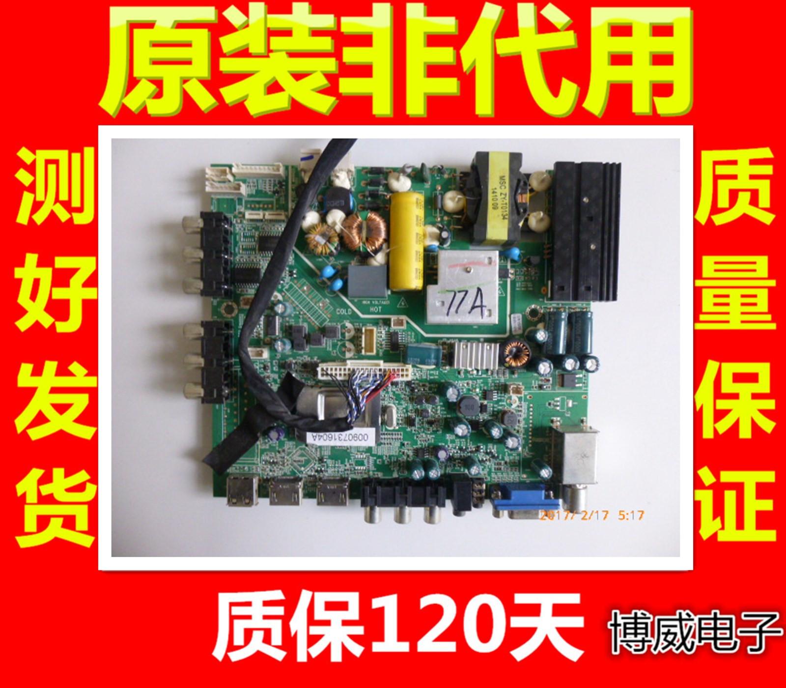 32 - Zoll - LCD - flachbild - fernseher haier LE32F3000W hochdruck - hintergrundbeleuchtung die helligkeit konstantstrom - 280
