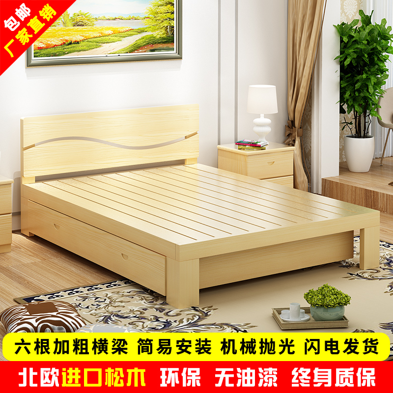 Simple modern wood bed thickening, simple bed for children, 1 meters single bed, 1.21.5 double bed, 1.8 adult bed