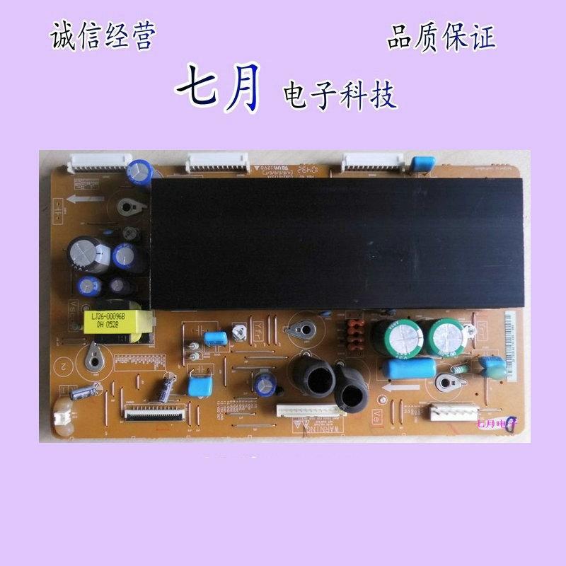 hisense TPW42M78G3D42 wysokiego napięcia zasilania lcd w telewizji cyfrowej. płyta step back y cz