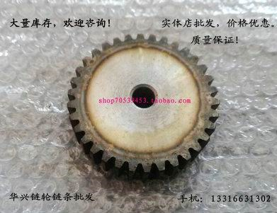 Spur gear, spur gear, outside diameter, thickness, transmission gear modulus, number of teeth
