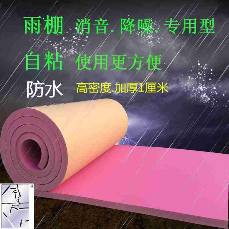 가정용 외벽에 실내 방화 거품 복합 보온 재료 지붕 옥상 선 내연 단열 보드