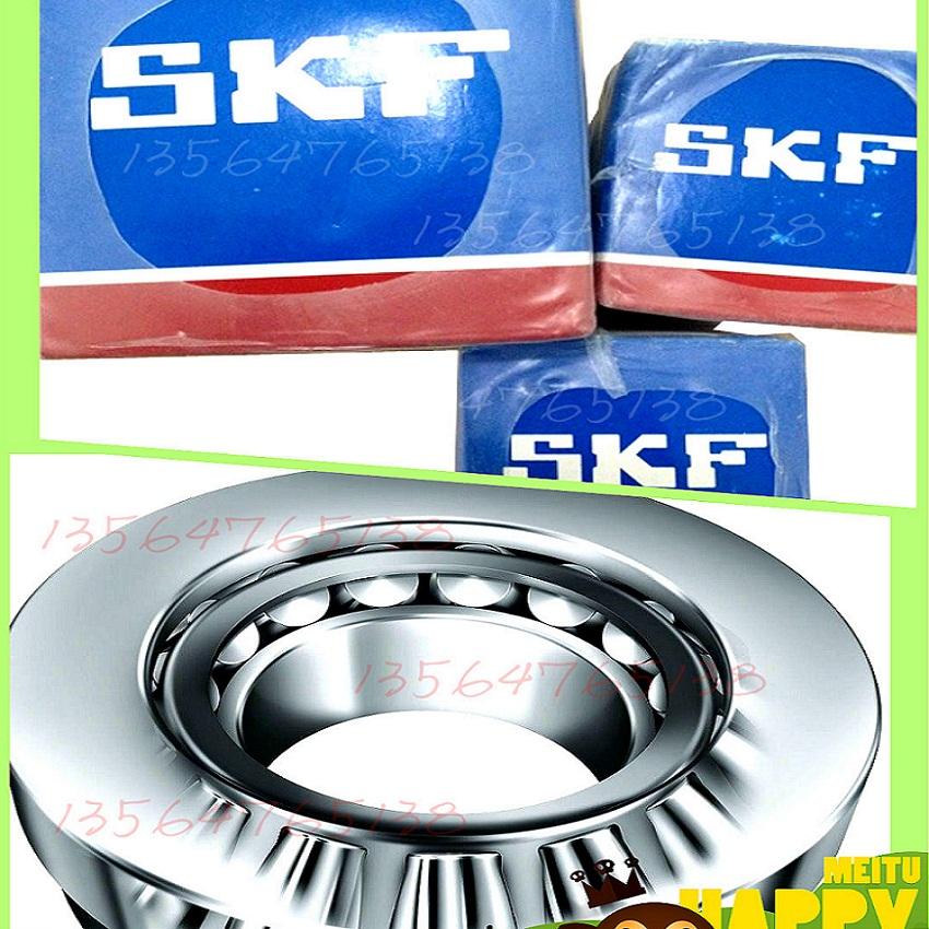 Suecia 29318E SKF de cojinetes de empuje, rodamientos de rodillos importados