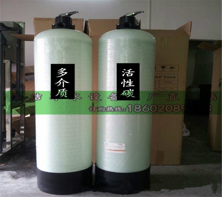 Factory special price of 1-2 tons per hour, household pre filter water purifier, water residual chlorine bleaching powder processing equipment