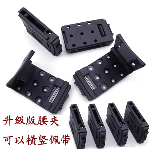 Fast dial multifunction waist clip / clip with the K sheath / tool / tool / flashlight / scabbard scabbard clip