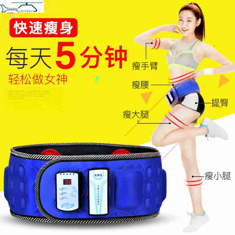 Lazy slimming liposuction machine heating belt vibration massage abdomen thin waist belt and body weight
