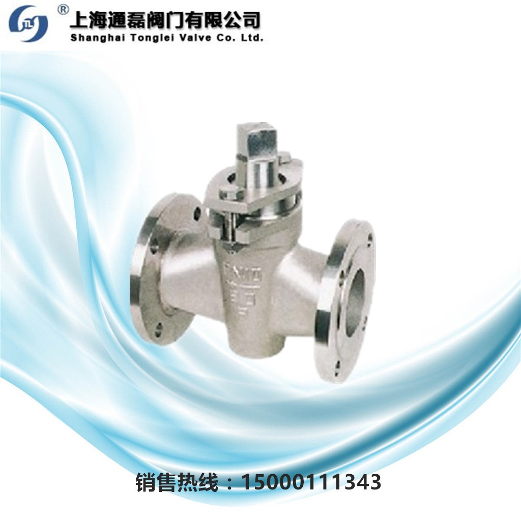Shanghai Tong Lei valve X43W-10P stainless steel two way plug valve stainless steel flange plug valve DN40