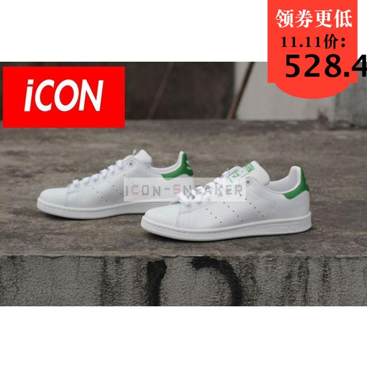 Adidas AdidasStanSmith Смит зеленый хвост порошок голубой хвост белый хвост M20605 хвост