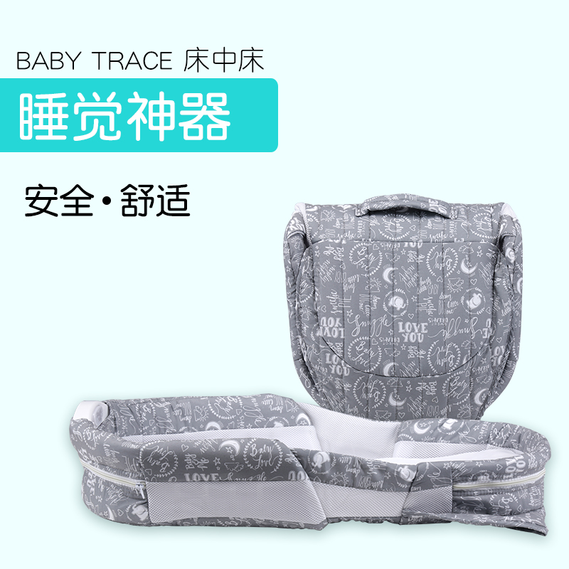 ベビーベッドベッド赤ちゃん中床新生児の小さいベッド寝かご外出多機能携帯折りたたみ児童簡易