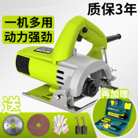 Cutting machine, slotting machine, cutting machine, grinding cutting saw tool, multifunctional household portable woodworking machine woodworking tools