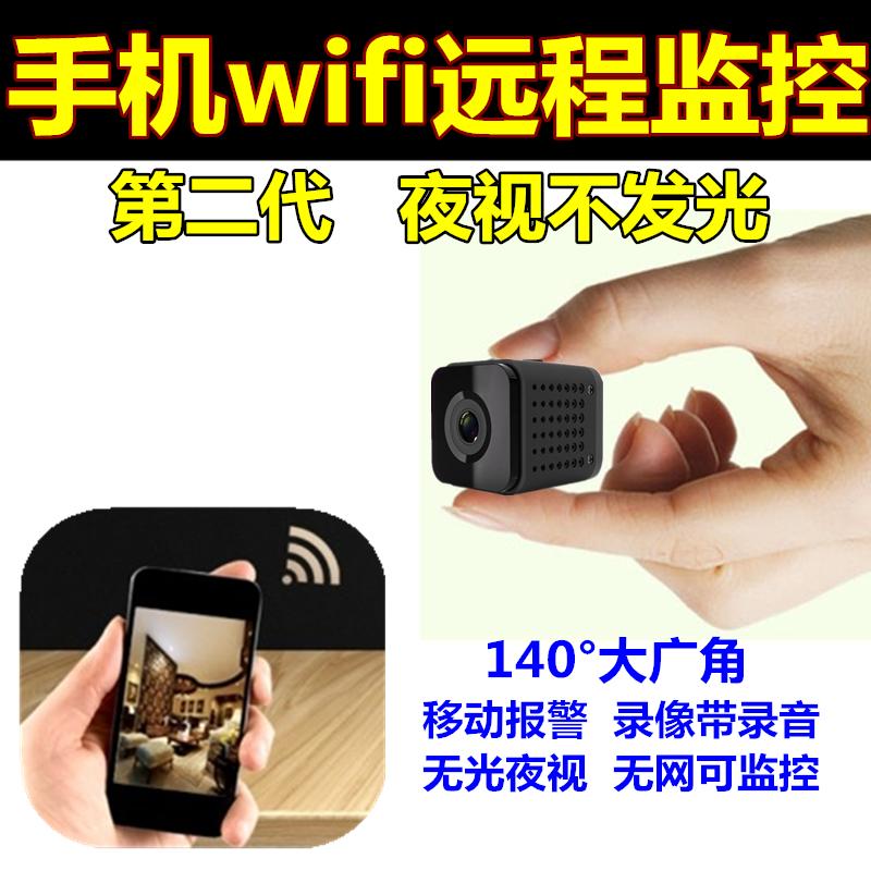لاسلكية كاميرا مصغرة الهاتف الخليوي واي فاي صغيرة جدا غير مرئية بعد هد الرؤية الليلية ميني جيب رصد المنزلية
