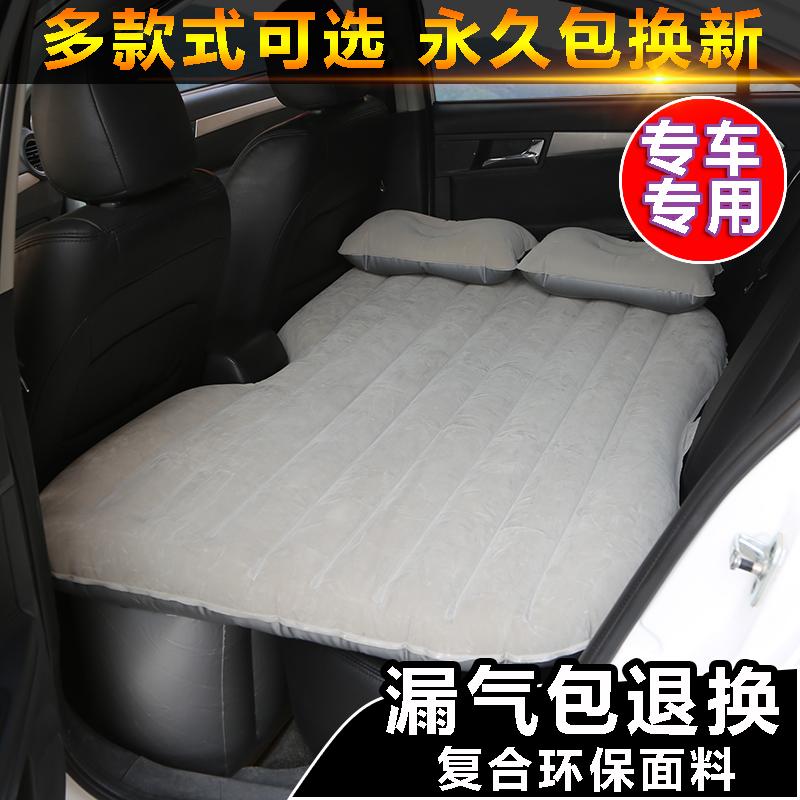 Volkswagen long line car Santana car bed Haona inflatable mattress rear seat car travel bed mattress